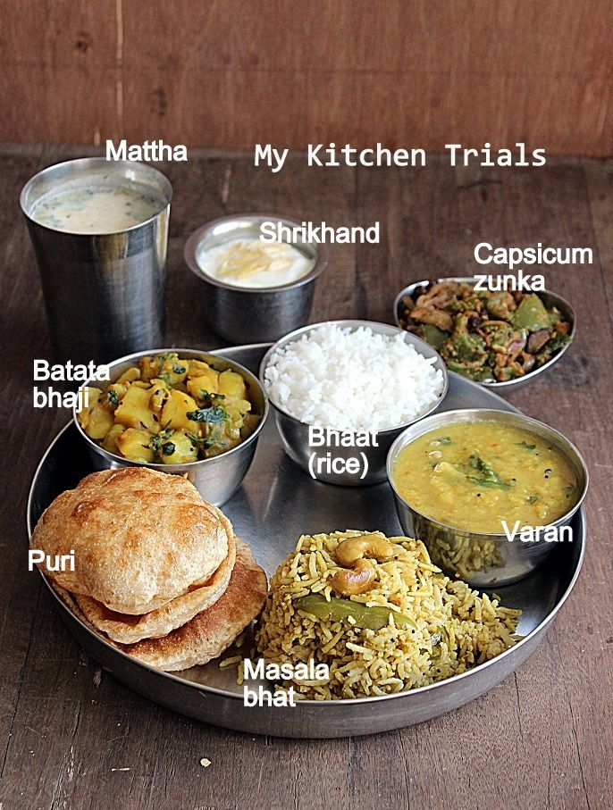 Hearty Maharashtrian Thali #indian #cuisine @mykitchentrial