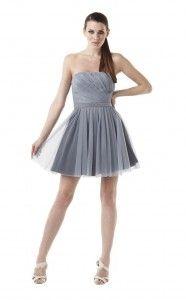 #adriannapapell #evening #gray #tulle #dress #elegant #look
