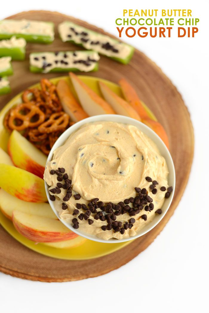 With just 5 simple ingredients you can whip up the most delicious and healthy peanut butter chocolate chip yogurt dip. Use it to dip sliced fruit or spread it on some celery to make ants on a log!