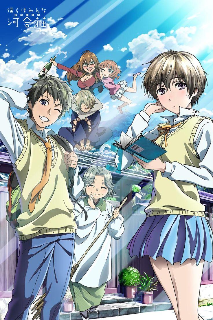 Bokura wa Minna Kawaisou /// Genres Comedy, Romance