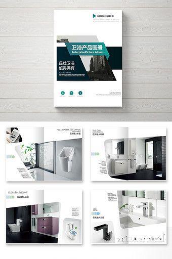 European Fashion Bathroom Products Brochure Pikbest Templates