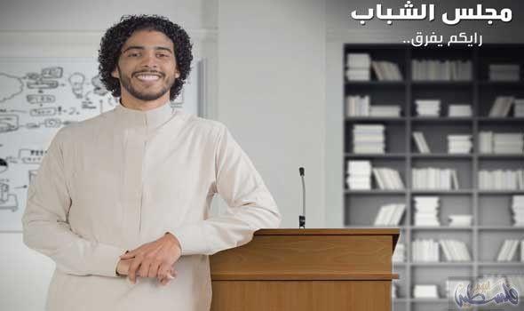 الأمير تركي الفيصل ضيف برنامج Chef Jackets Fashion Jackets