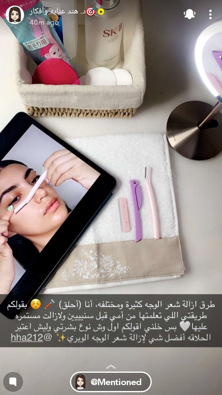 Pin By Nidal Alrashi On د هند عناية وأفكار In 2020 Beauty Care Skin Care Routine Skin Care