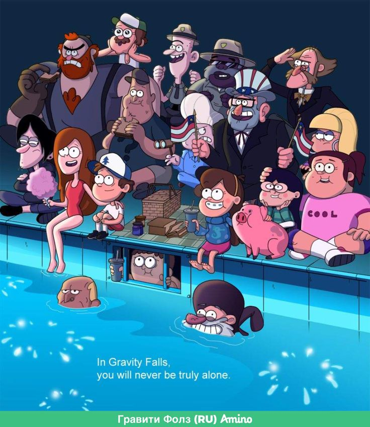 I looked at Soos and started laughing!