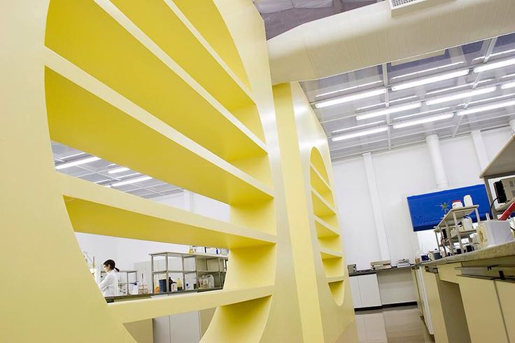 Centro de pesquisa indústria química