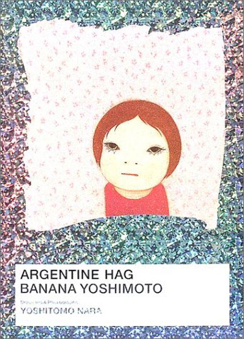 designed by Hideki NAKAJIMA ARGETINE HAG:...per yoshimoto