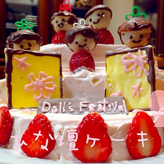 明日はひな祭り!! クックパッドのレシピを参考にさせていただきました〜(*^_^*) - 12件のもぐもぐ - ♥︎ひな壇ケーキ♥︎ by euusshuri15