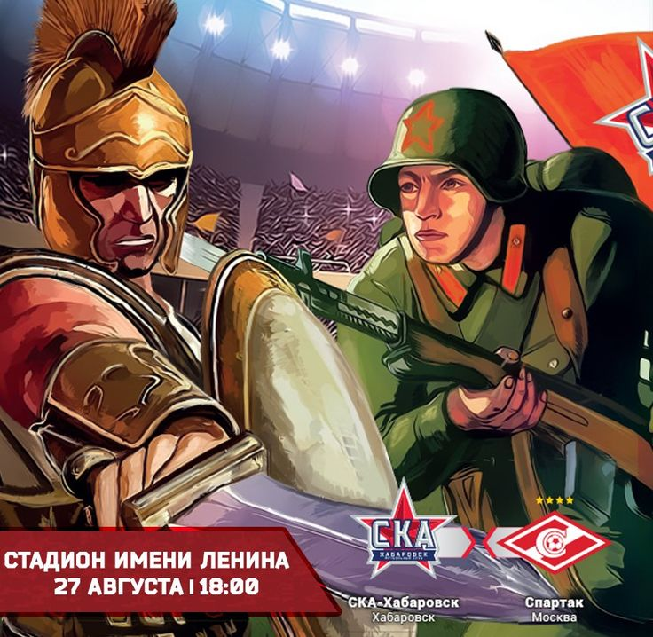 "Станислав Меркис on Twitter: ""Советский солдат, гладиатор… https://t.co/WUtdf887Qc"""