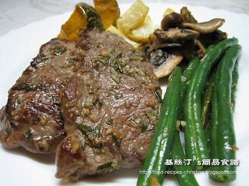 Pan-Fried Lamb Leg Steak with Rosemary - Christine's Recipes: Easy Chinese Recipes | Easy Recipes