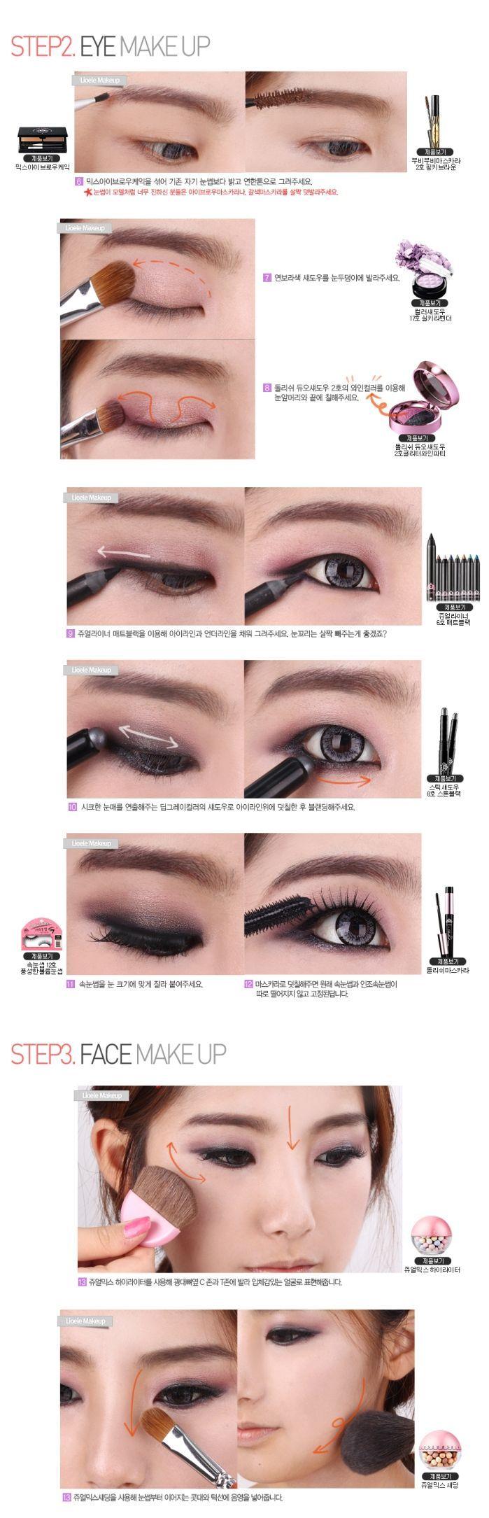 Ing Sub TUTORIAL Cómo Look Like Monolids El uso de maquillaje de ojos Smokey