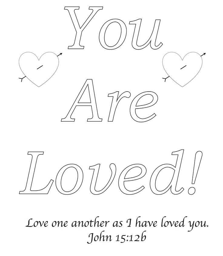 You Are Loved! Valentines Day Bible Greeting Card With John 15:12