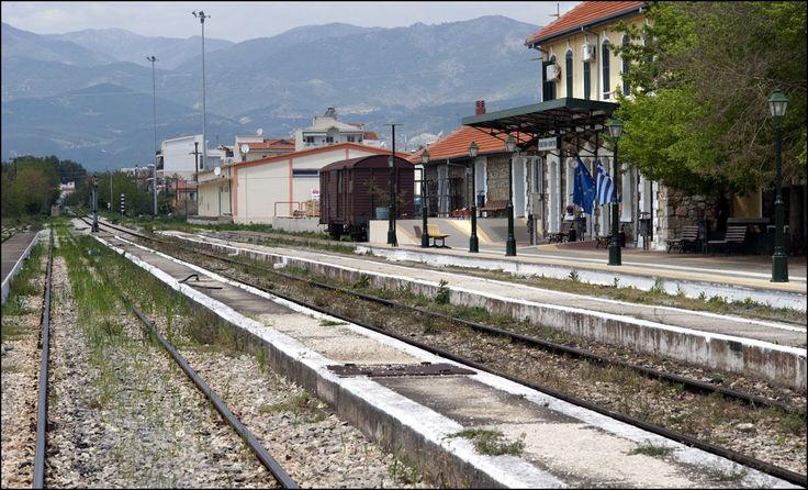 Train Station in Greece