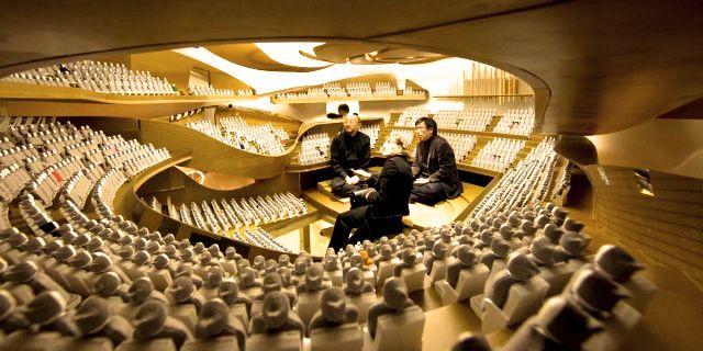 © Philharmonie de Paris