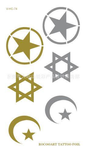 Моделирование пятиконечная звезда логотип татуировки для мужчин и женщин серебро водонепроницаемый корпус VH0074