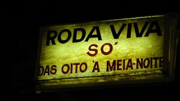 Pizzaria Roda Viva - Penápolis. Brazil
