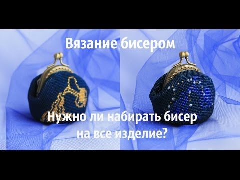 Мобильный LiveInternet Техника красивейшего вязания с бисером. Подборка МК | Dushka_li - Дневник Dushka_li |
