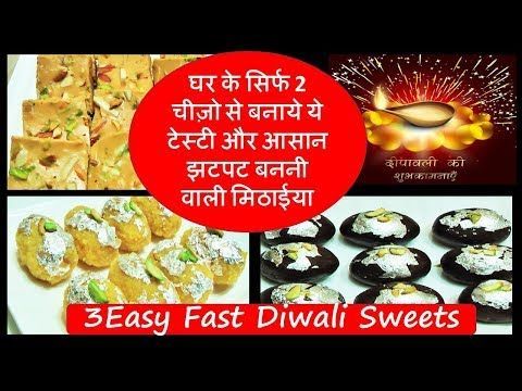 673 best recipes to cook images on pinterest indian sweets burfi diwalisweets recipesyoutube forumfinder Gallery