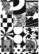 Classic Marimekko Fabrics   Marimekko