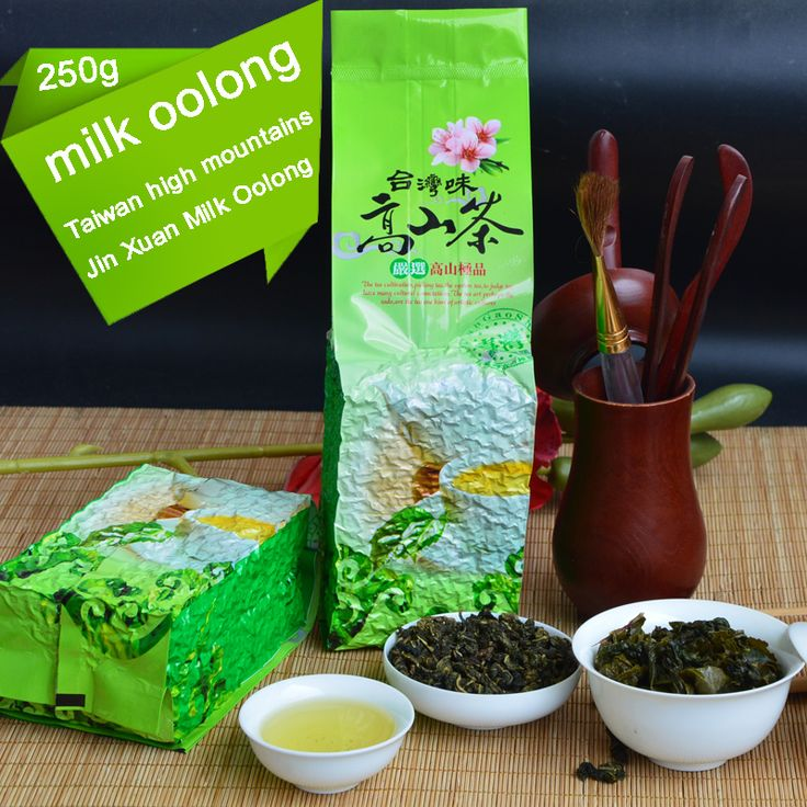 2016 year good tea Taiwan high mountains Jin Xuan Milk Oolong Tea wulong milk tea green the tea with milk flavor rfree shipping #>=#>=#>=#>=#> Click on the pin to check out discount price, color, size, shipping, etc. Save and like it!