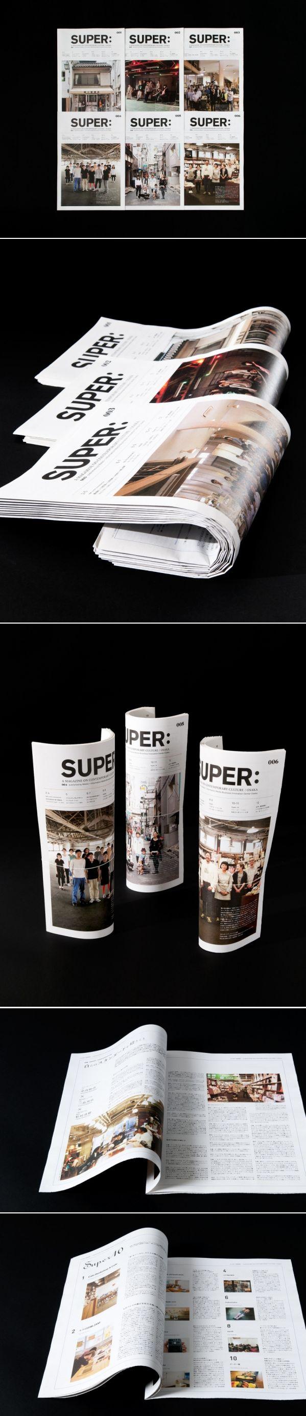 SUPER: : UMA / design farm