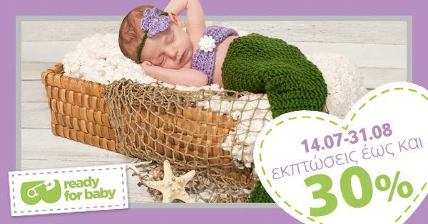 Από τις 14 Ιουλίου στο www.readyforbaby.gr μέχρι και τις 31 Αυγούστου, επωφεληθείτε από τις προσφορές μας σε πολλά από τα  υπέροχα είδη για το μωρό σας και εσάς!!
