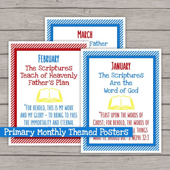 Monthly Poster  LDS Primary 2016 Theme PRINTABLE by IttyBittyPixel