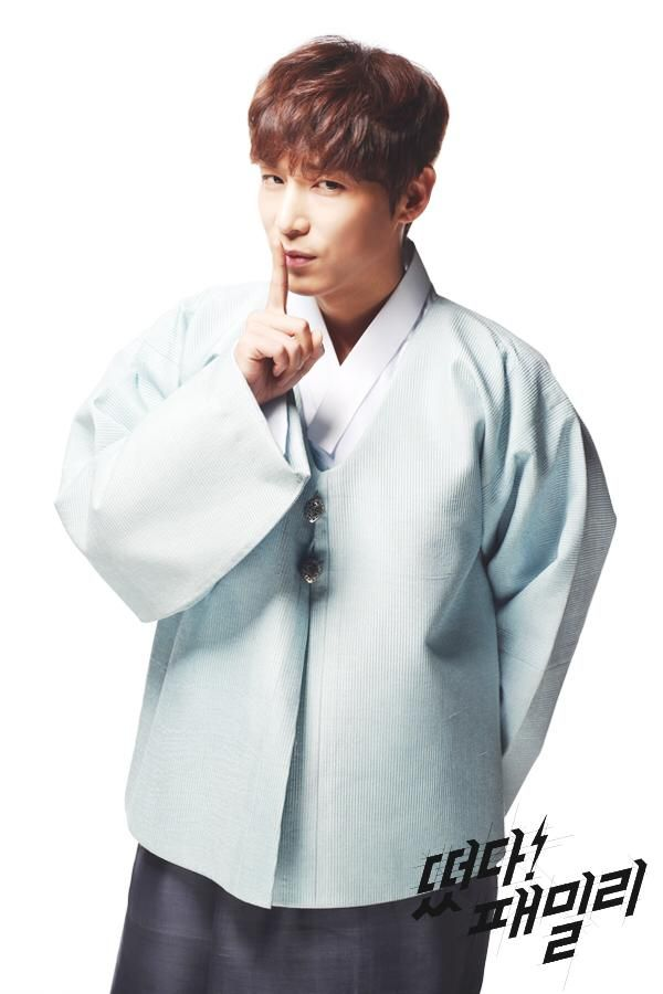 Jin Yi Han | 진이한 | D.O.B 10/10/1978 (Libra)