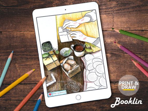 Christmas gifts-Adult Coloring BookColouring Page For от Boooklin