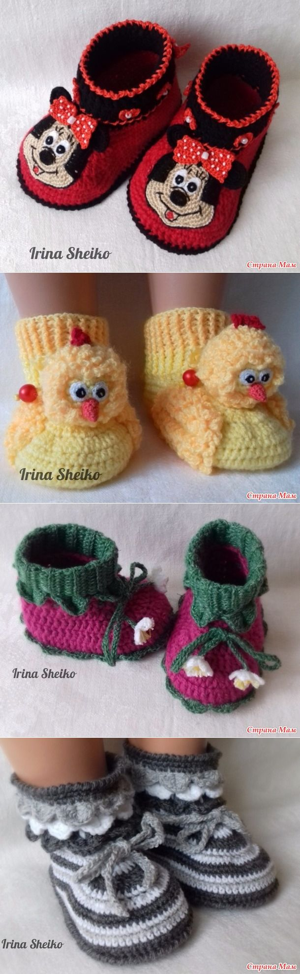 578 best Stricken und Häkeln images on Pinterest | Knits, Amigurumi ...