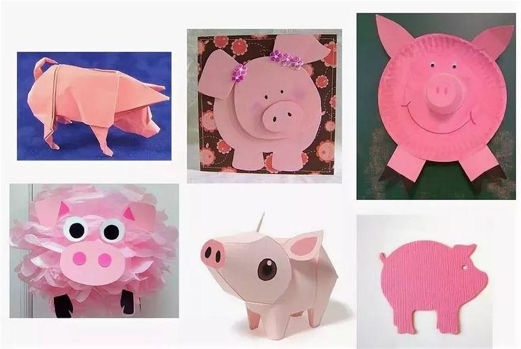 Открытки новогодние своими руками к году свиньи, подписать открытку