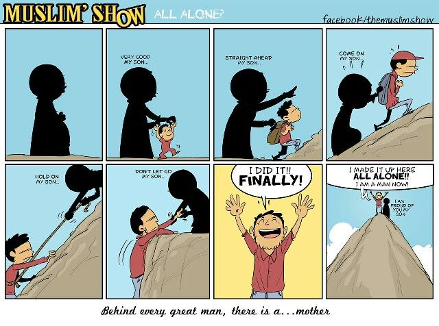 Behind every great mother there is a mother