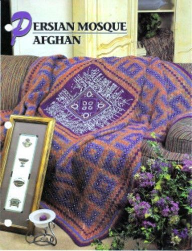 ... Crochet, Crochet Afghans Patterns, Annie Crochet, Mosques Crochet