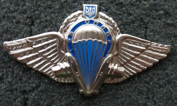 Ukraine ukrainian   VDV PARATROOPS WINGS PIN BADGE SILVER • $14.99