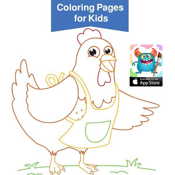 صور حيوانات للتلوين رسومات اطفال رسومات حيوانات الغابه للتلوين بالعربي نتعلم Disney Princess Coloring Pages Bear Coloring Pages Disney Coloring Pages