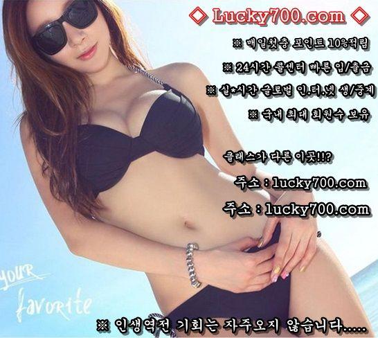 온라인카지노▶ LUCKY700.COM ◀ 실시간카지노온라인카지노▶ LUCKY700.COM ◀ 실시간카지노온라인카지노▶ LUCKY700.COM ◀ 실시간카지노