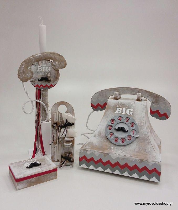 Dream Big Little Man - Set Βάπτισης Αγοριού θέμα Τηλέφωνο SET-A306