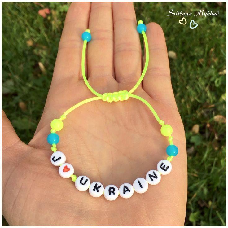 """Bracelet """"J'aime Ukraine"""" . Bracelet avec message ou prenom personnalisable perles acryliques multicolores : Bracelet par perles-et-couronnes"""