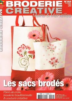 Combines sewing patterns with embroidery and appliqué to creat several nice…