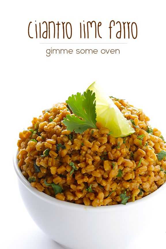 Cilantro Lime Farro -- Are you a fan of Chipotle's rice? Try this delicous and healthier version, packed with protein! | gimmesomeoven.com #vegan #cincodemayo