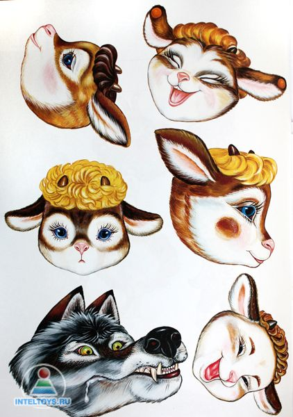 Маски к сказке волк и семеро козлят
