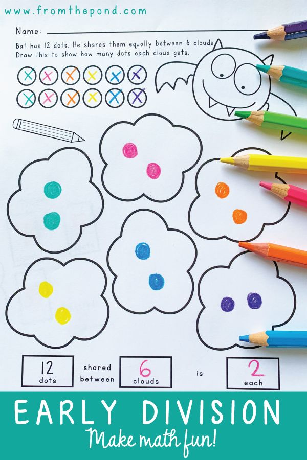 Equal Groups For Division And Multiplication Division Activities Equal Groups Division Math Games Make equal groups year worksheet