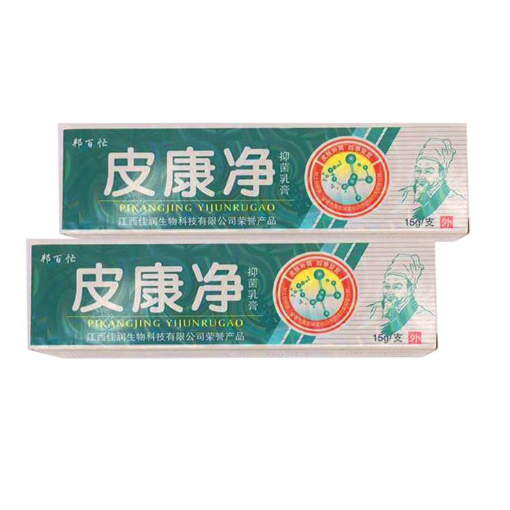 2pcs Special effects topical ointment for Tinea cruris Tinea versicolor Psoriasis Eczema Dermatitis tinea capitis itching