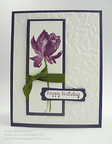 15 Sale-a-Bration Lotus Blossom Swaps