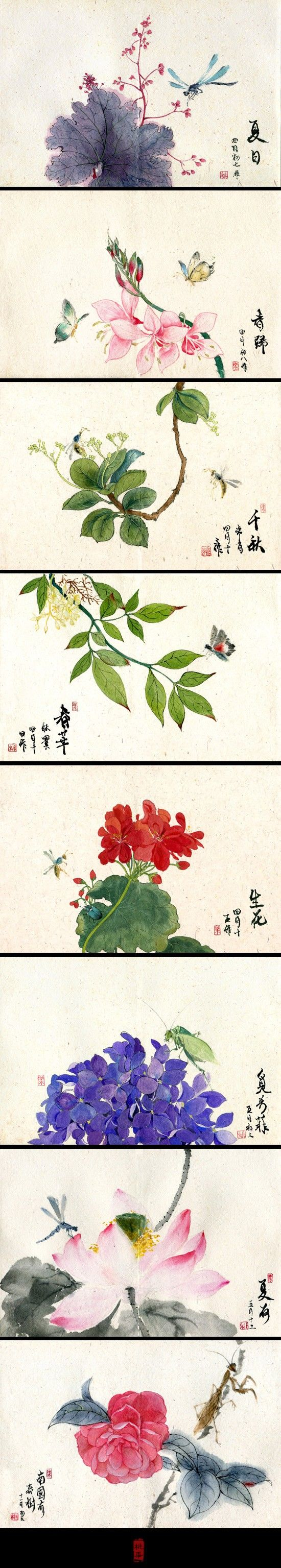 Chinese inks 转自:http://grace201605.lofter.com/post/7f882_37dc76