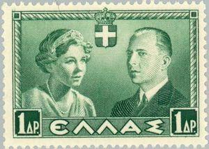 Royal Wedding, Princess Frederica and Crown Prince Paul
