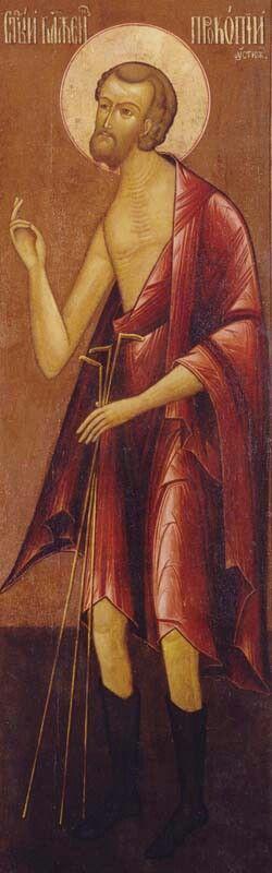 St.procopius