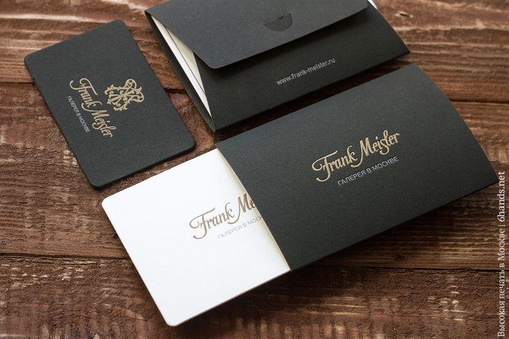 Не уступают в стиле и остальные составляющие этого набора - визитные карточки, карточки для пожеланий в мини-конвертах, бирки и ценники. Строгость и минимализм, выраженный на черной и белой хлопковых бумагах общей плотностью 700гр, двусторонняя высокая печать красками-металликами. #высокаяпечать #пригласительные #свадьба #конверты  #свадьба #letterpress #wedding #invitation #6hands #приглашение