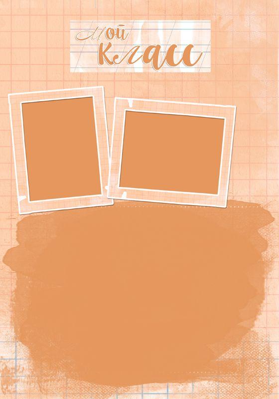 5.jpg (560×800)
