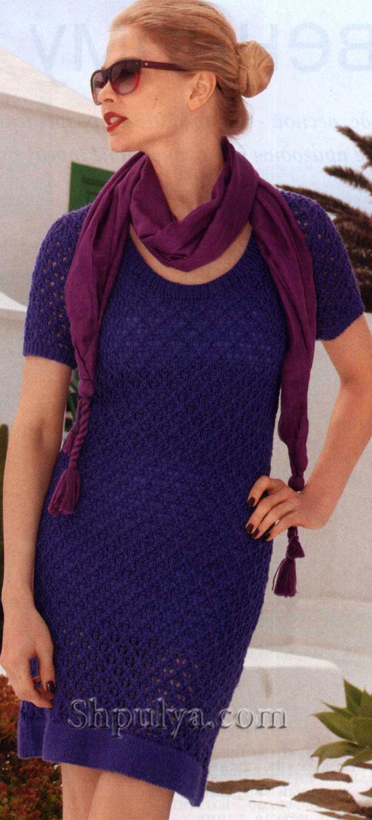 Синее ажурное платье с коротким рукавом