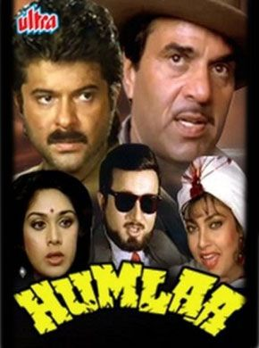 Humlaa (1992) Hindi Movie Online - Ashok Kumar, Dharmendra, Anil Kapoor, Kimi Katkar, Meenakshi Sheshadri, Anupam Kher and Shafi Inamdar. Directed by N. Chandra. Music by N/A. 1992 [U]